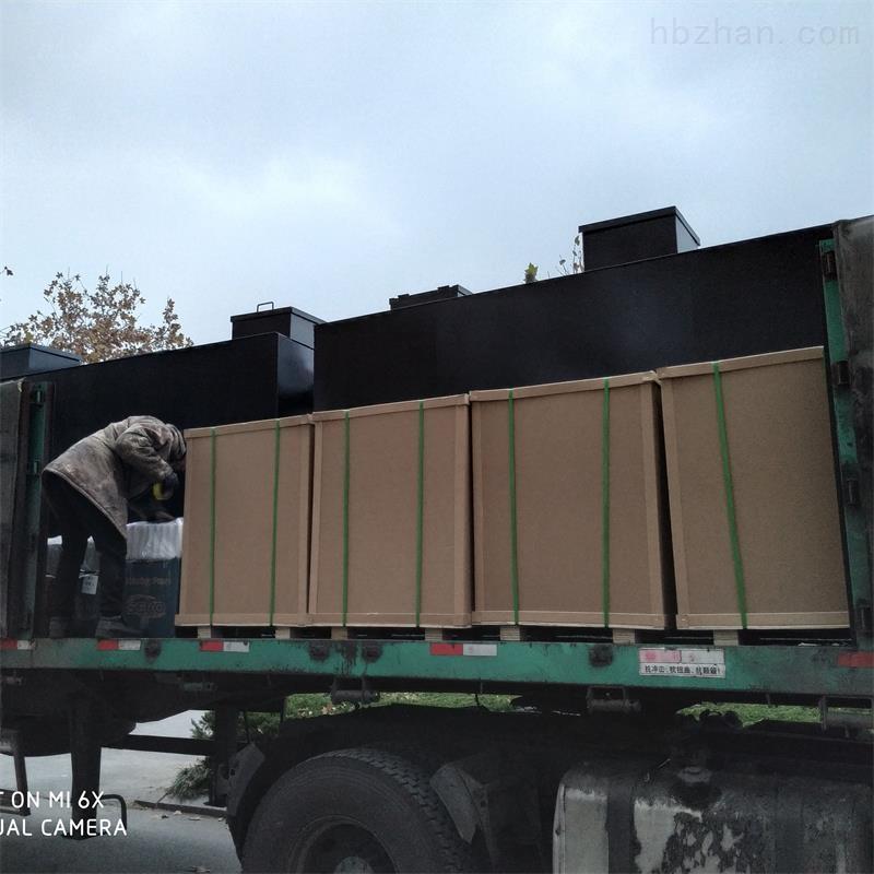 广州口腔污水处理设备厂家