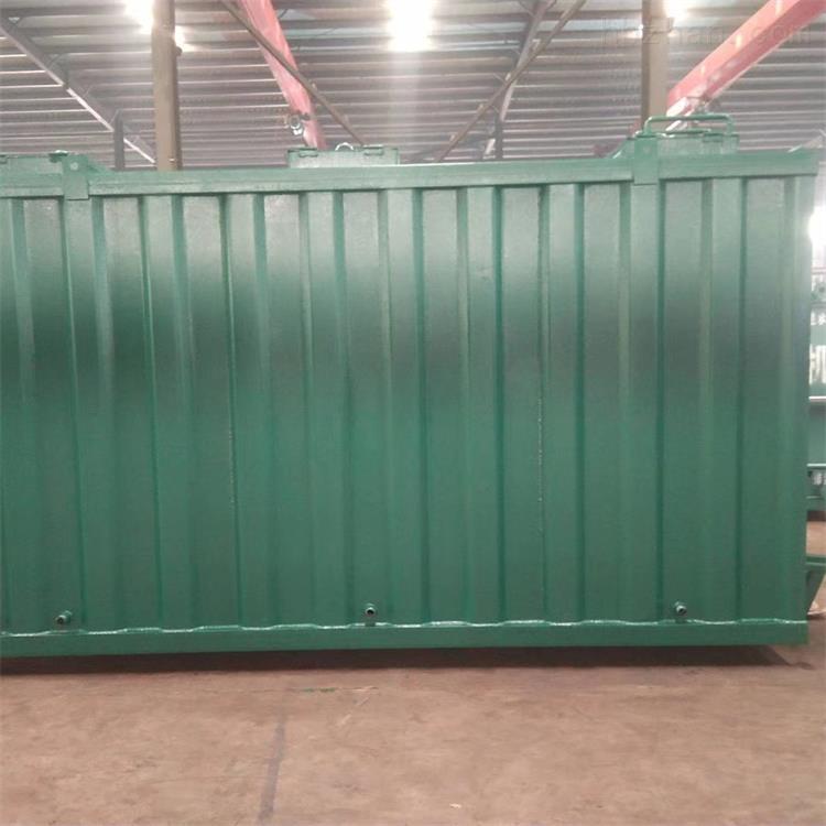 荆门美容诊所污水处理设备厂家