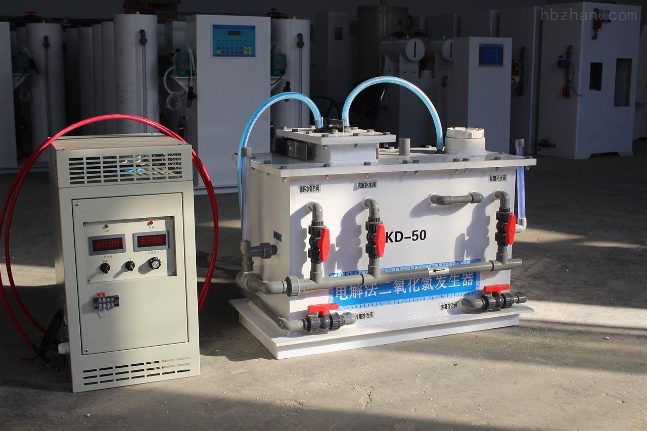 益阳电解二氧化氯消毒设备图片