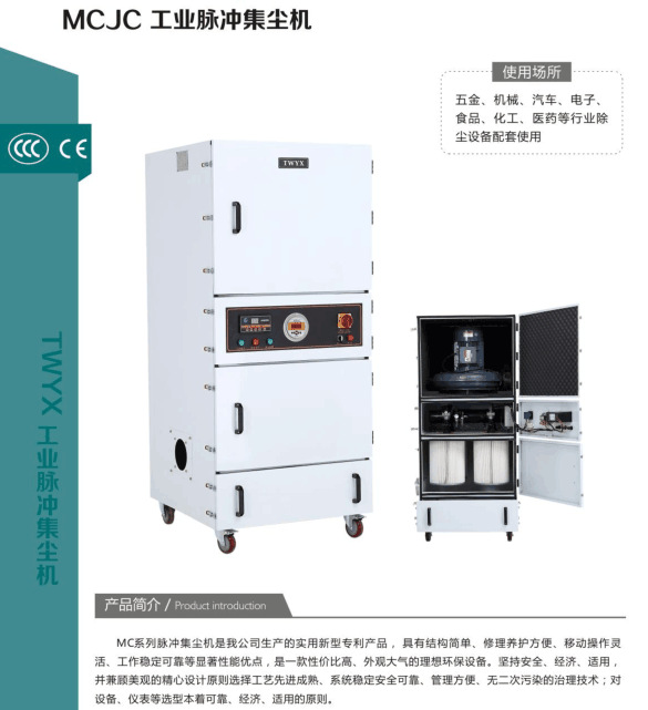 厂家磨床吸尘器  0.75kw磨床粉尘除尘器  JC-750-2砂轮机打磨集尘器   机床铝屑粉尘吸尘器移动式示例图4