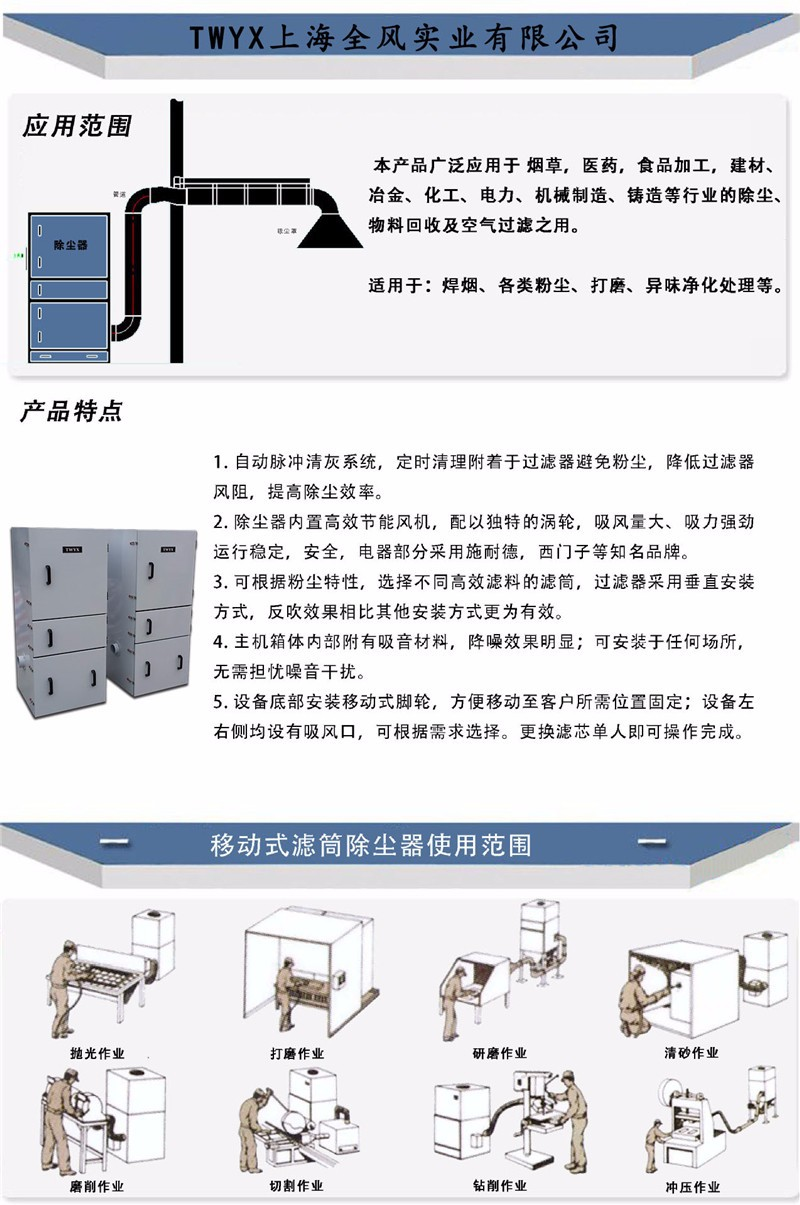 厂家磨床吸尘器  0.75kw磨床粉尘除尘器  JC-750-2砂轮机打磨集尘器   机床铝屑粉尘吸尘器移动式示例图14