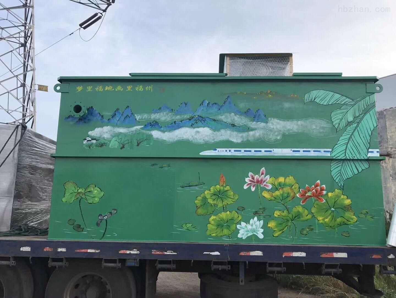 河北保定地埋一体化污水处理设备工艺特点