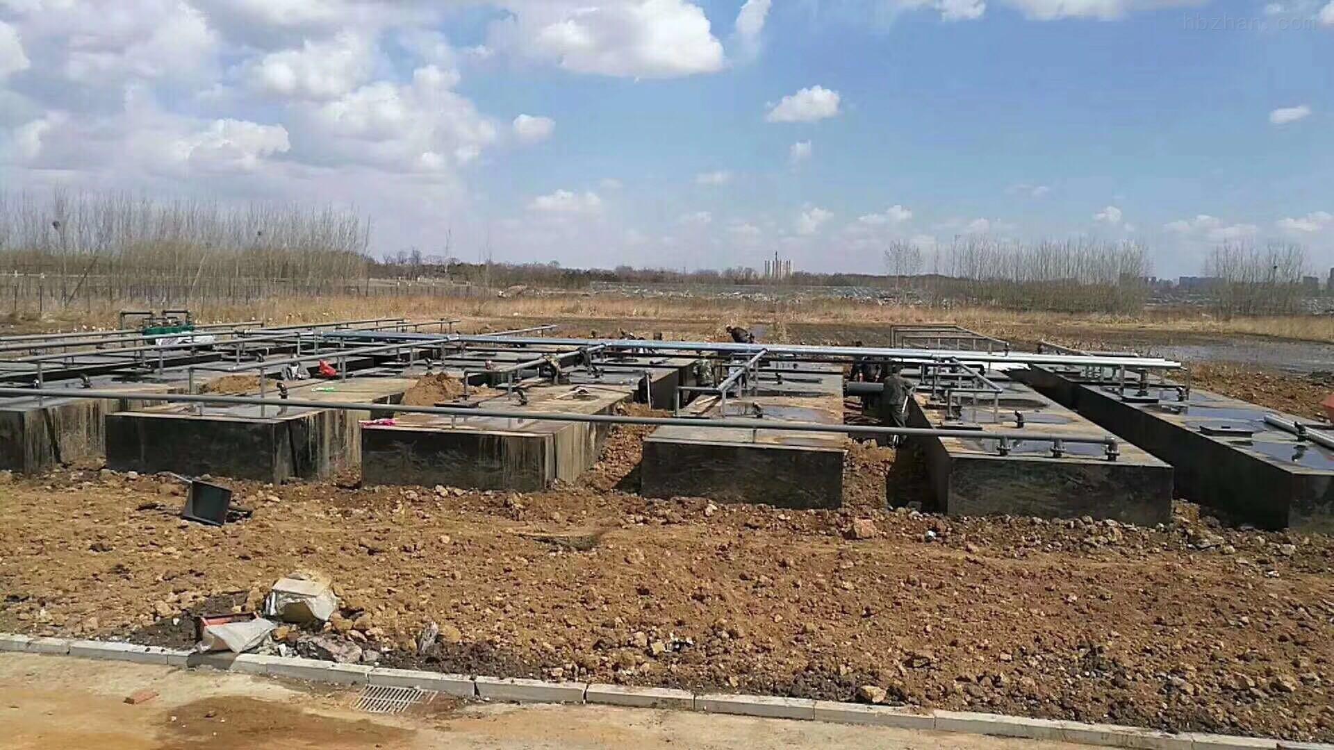 河南平顶山养殖场污水处理设备付款方式