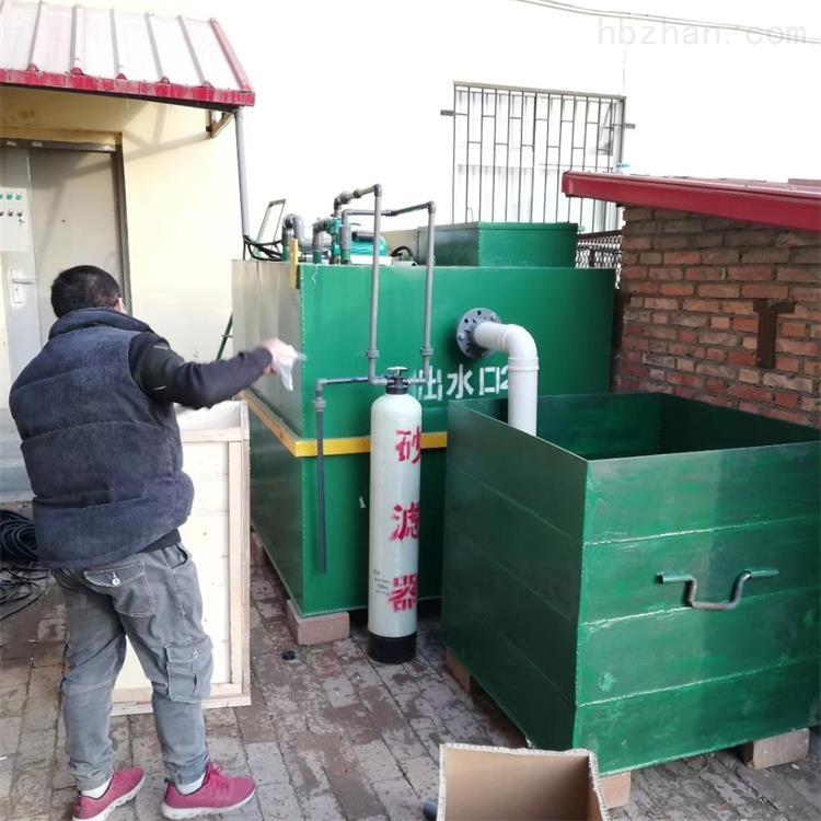 乌海口腔污水处理设备规格