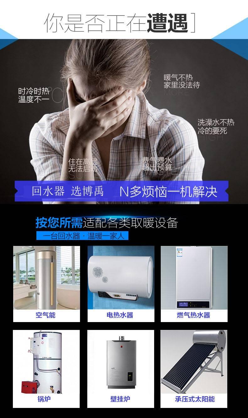 家用热水循环泵优点