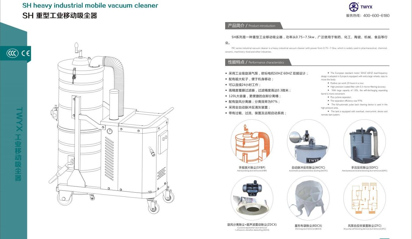 无锡工业吸尘器 强力大功率吸尘器 移动式吸尘器 小型吸尘器示例图4