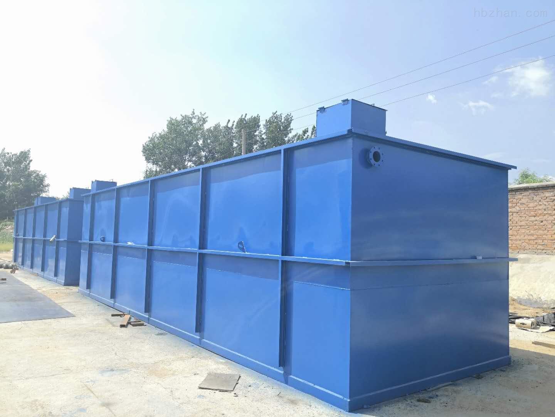 内蒙古自治区锡林郭勒盟屠宰厂污水处理生产厂家