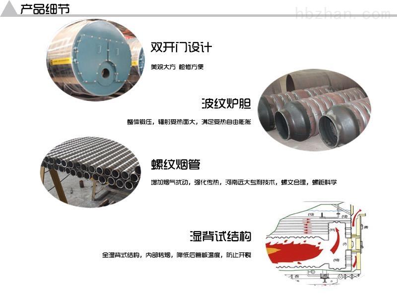 蒸汽锅炉厂家吉林白山
