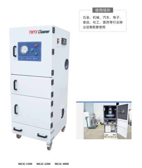 厂家磨床吸尘器  0.75kw磨床粉尘除尘器  JC-750-2砂轮机打磨集尘器   机床铝屑粉尘吸尘器移动式示例图16