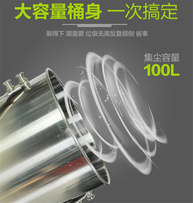 生产厂家工业移动式吸尘器 集尘机 固定式吸尘器 双桶吸尘器示例图4