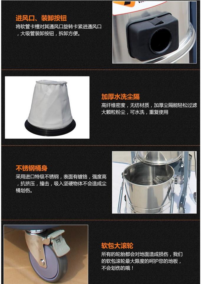 生产厂家工业移动式吸尘器 集尘机 固定式吸尘器 双桶吸尘器示例图13
