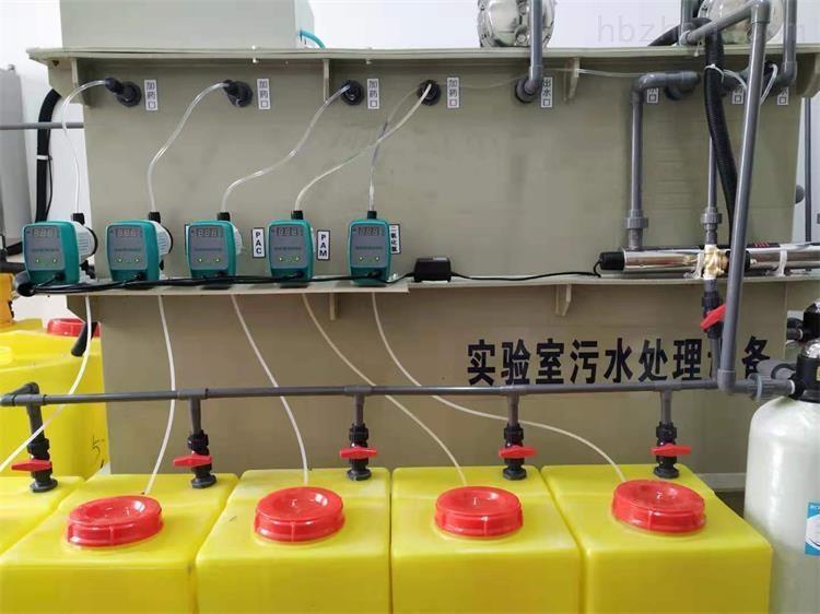 环保实验室用有机玻璃污水处理设备安装视频