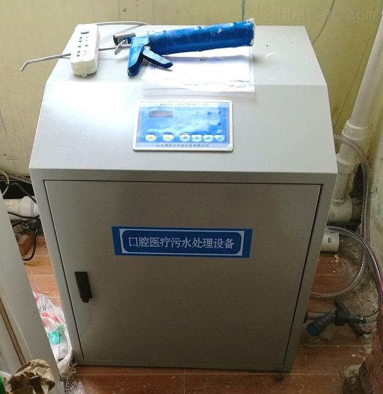 血液透析污水预处理设备