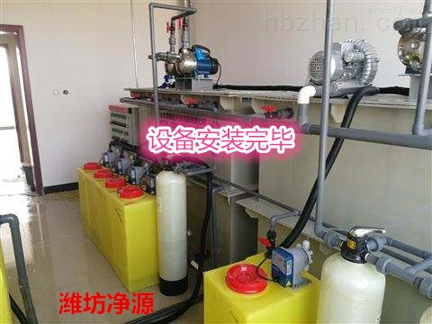 急诊科污水处理装置