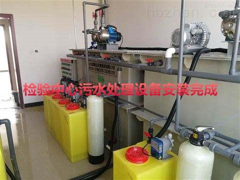 中心血站污水处理装置