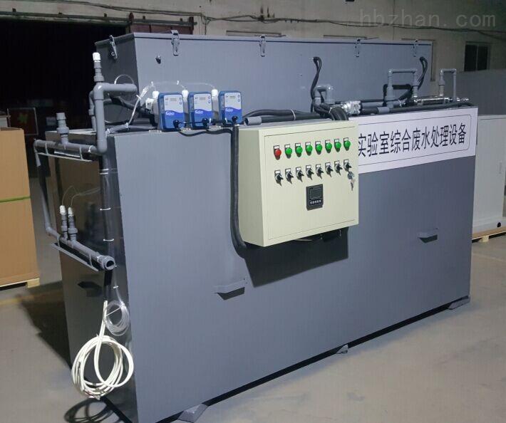 透析科废水处理装置