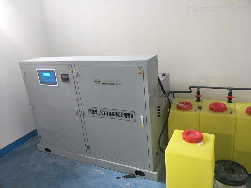 血液科污水处理设备