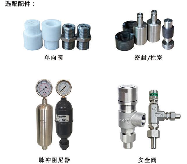 柱塞计量泵选配配件