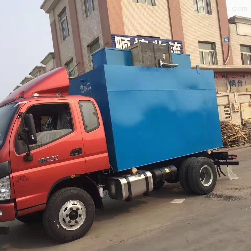 信阳门诊污水处理设备生产厂家