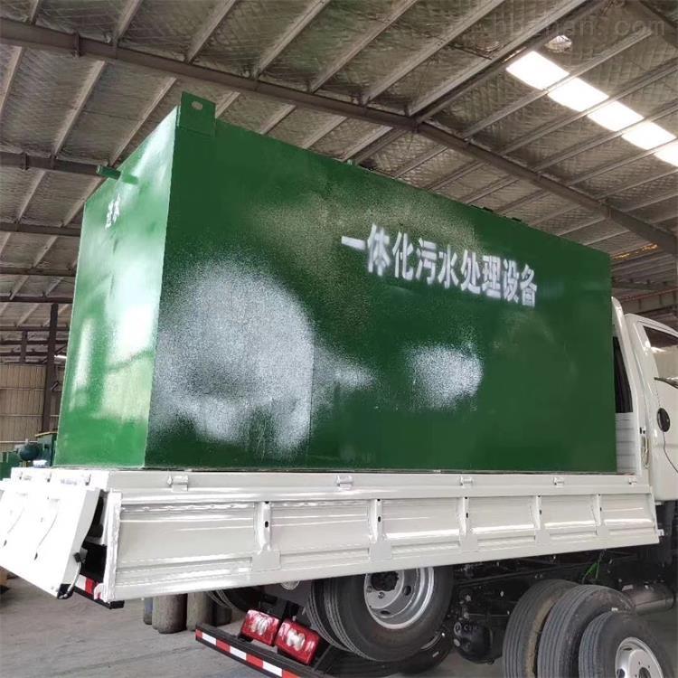 雅安牙科污水处理设备品牌