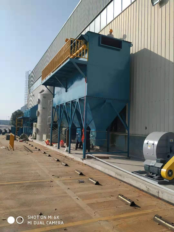 滁州VOC废气工厂