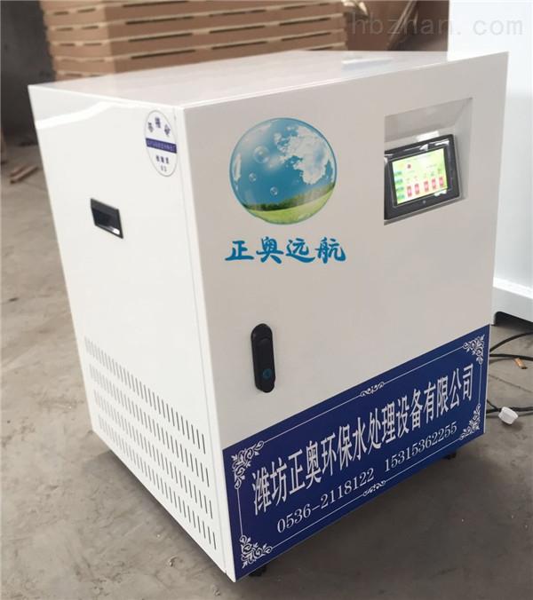 廊坊中医医院污水处理设备型号选择