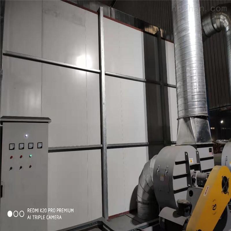 黄山喷漆房废气处理设备专业定制