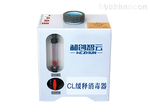 贵州缓释消毒设备