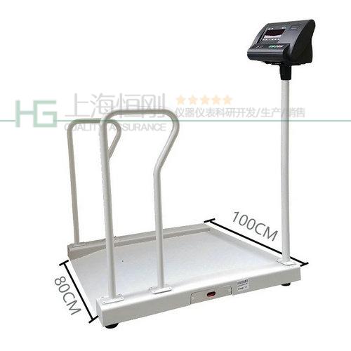 高精度轮椅式磅秤