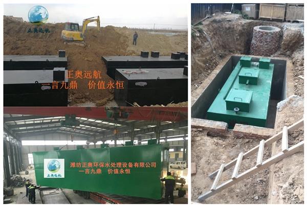 衢州医疗机构污水处理装置企业潍坊正奥