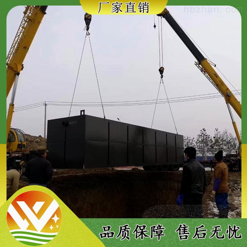 新乡美容诊所污水处理设备生产厂家