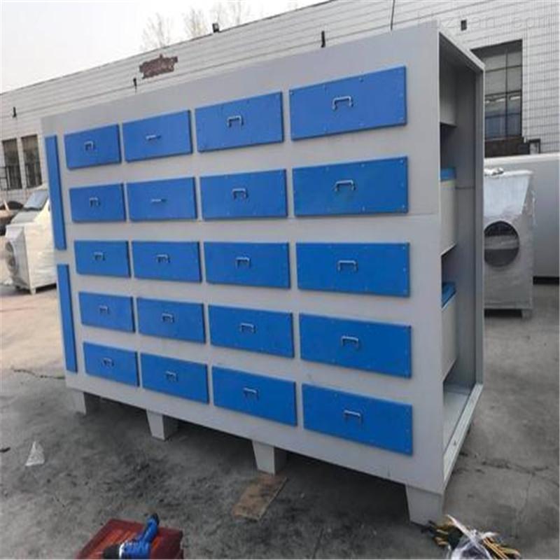 淮南活性炭箱生产厂家