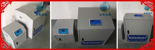 自贡口腔污水处理设备多少钱