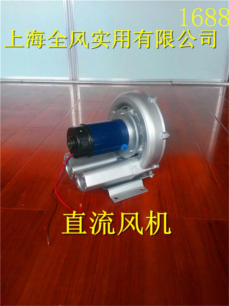 直流风机-直流鼓风机-中压鼓风机-高压直流风机-24v电机-12v电机示例图2