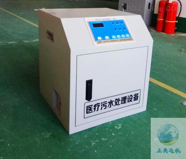 商洛口腔污水处理设备/面积