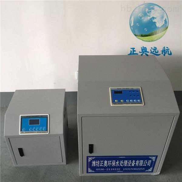 德阳牙科诊所污水处理设备尺寸