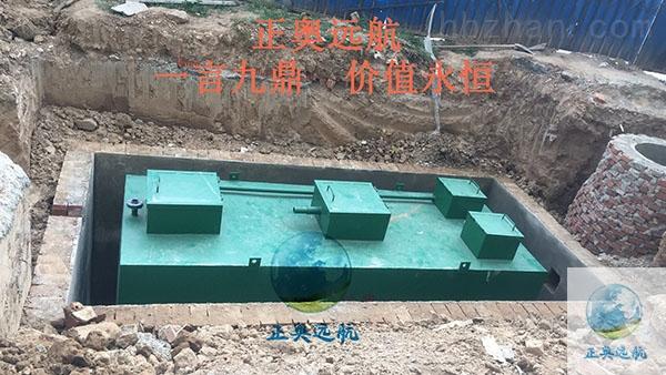 怀化卫生院污水处理设备☆专业厂家