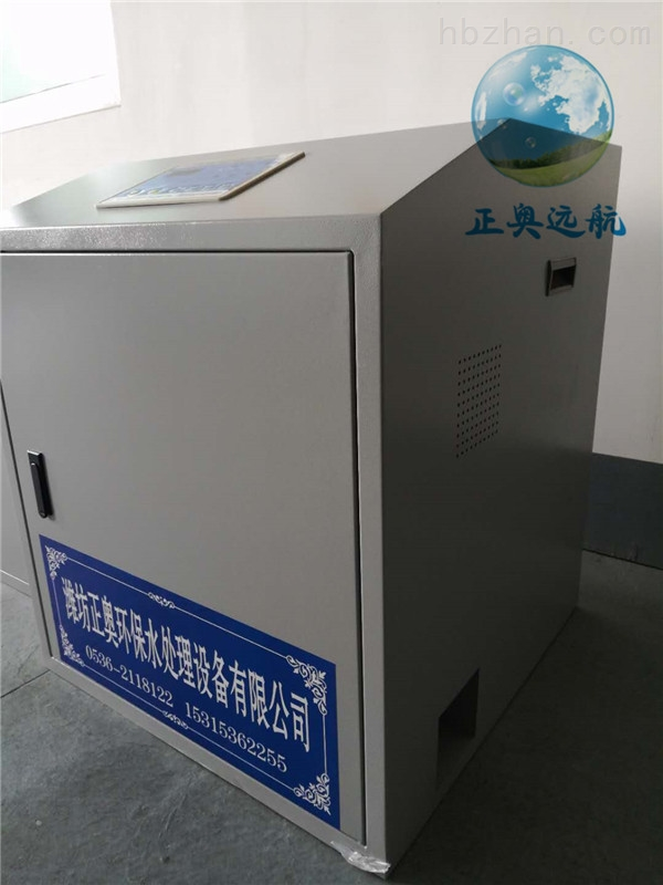 南平口腔污水处理设备型号