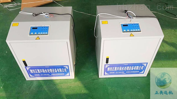 呼伦贝尔牙科诊所污水处理设备@正奥远航
