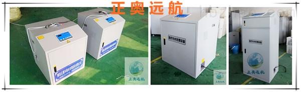 南宁牙科诊所污水处理设备尺寸