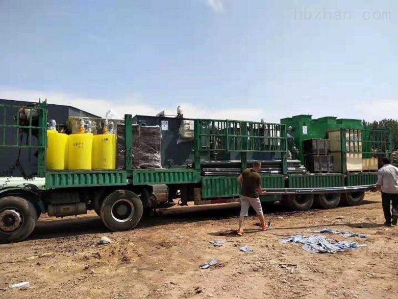 承德小型污水处理设备技术