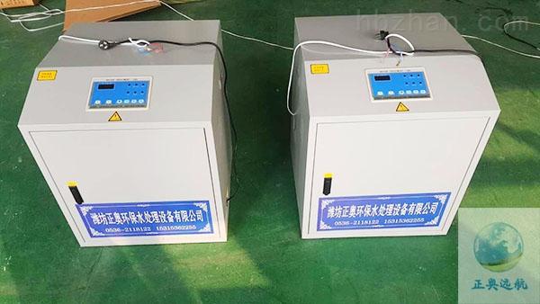 滁州牙科诊所污水处理设备面积