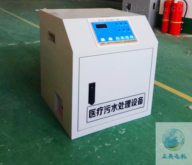 商丘口腔污水处理设备%型号