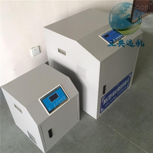 景德镇口腔污水处理设备/多少钱