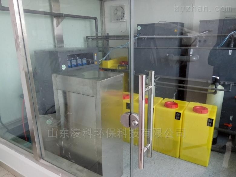 至通小型实验室污水处理设备使用规定品质保障