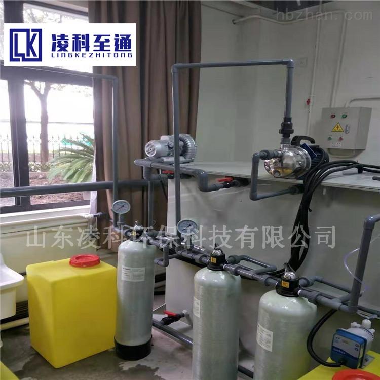 至通学校实验室污水处理设备安装安装环境