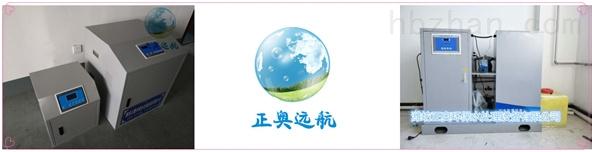 《欢迎》黄冈口腔诊所污水处理设备面积