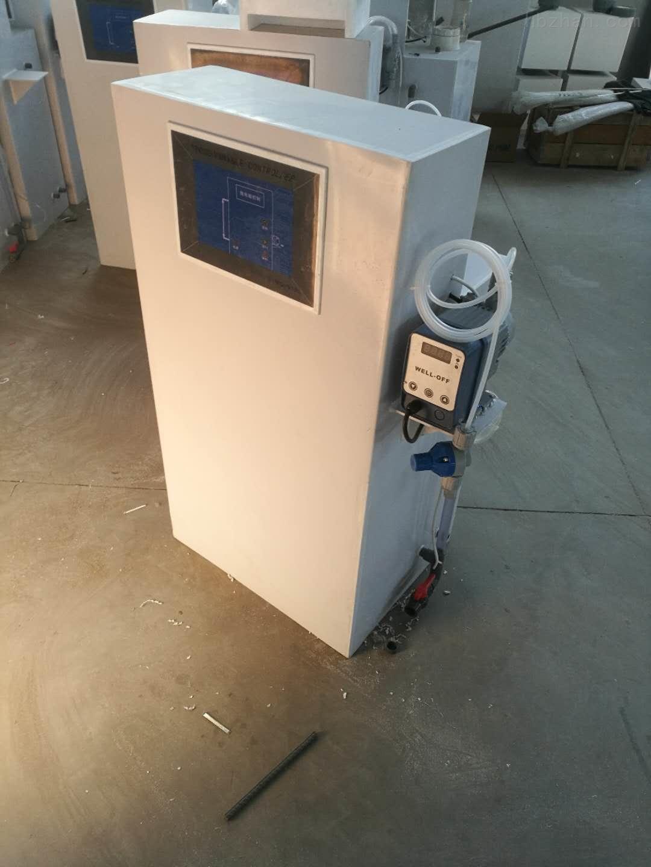 兴隆台全自动缓释消毒设备图片