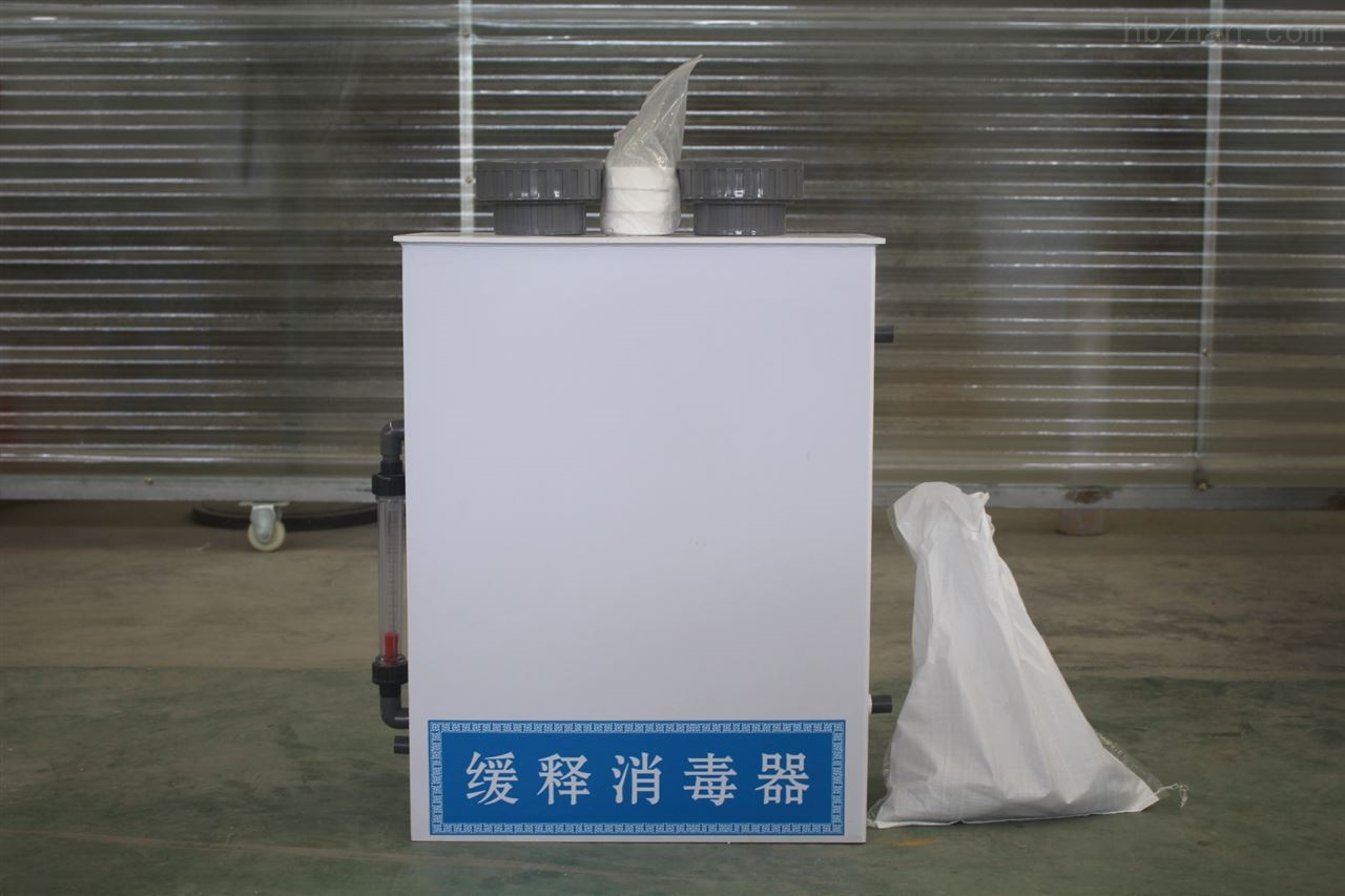 广宗全自动缓释消毒设备型号