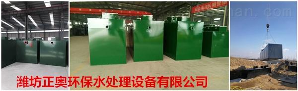 梅州污水处理设备+设计方案《诚信商家》
